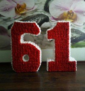 Цифра на день рождения