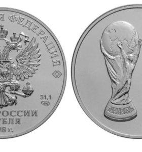"""ЧЕМПИОНАТ МИРА ПО ФУТБОЛУ FIFA 2018 В РОССИИ""""."""