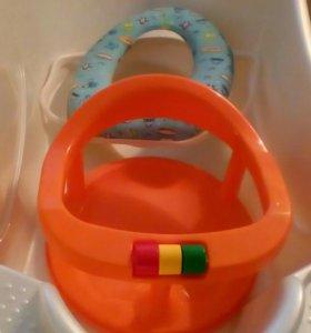 Детская ванна,сиденье для купания