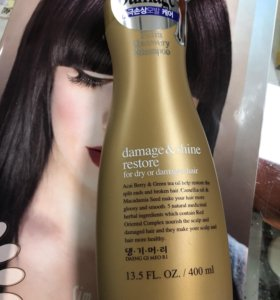 Extra Шампунь для восстановления волос 400 мл