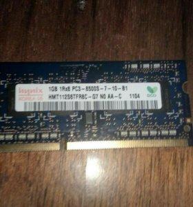 Оперативка DDR3 1G