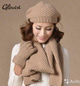 Комплект шапка(берет) + шарф+ перчатки новый