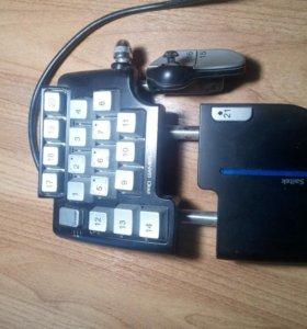 Игровая клавиатура SAITEK