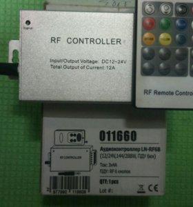 Контролер для светодиодной ленты