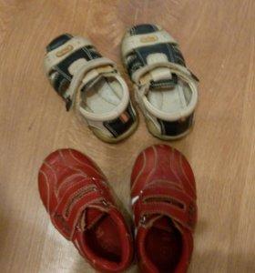 Обувь детская, ботинки, босоножки, 21