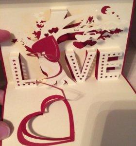 Открытка объемная «любовь»