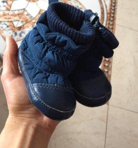 Ботиночки 6-9 месяцев с кожаными вставками