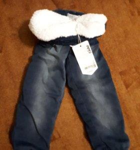 Продам теплые штаны на мальчика 1-1.5 года!