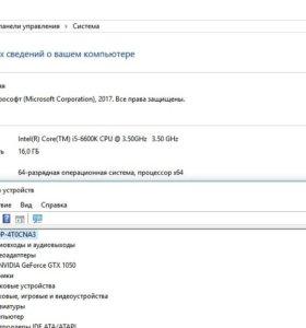 Компьютер(i5-6660K 3.5Ghz/16GB) с монитором