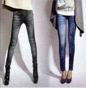 Новые эластичные леггинсы под джинсы