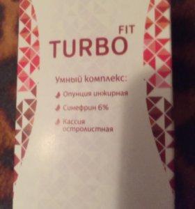 Турбофит