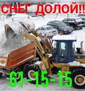 Откопаем ваше авто от снега!!!