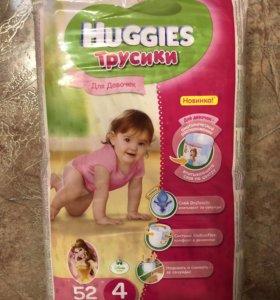 Трусики/Подгузники Huggies 4 на девочку