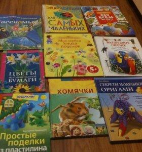 Энциклопедии, сказки, рассказы