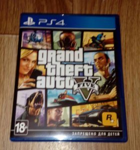 Игра для Sony Plastation 4