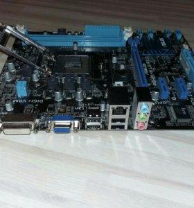 P8H61-M LE R2.0