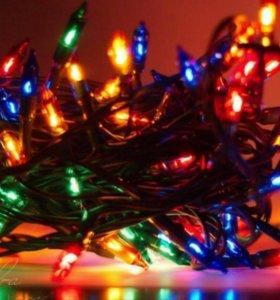 Гирлянды новые 3(три) шт по 100 лампочек по 6м