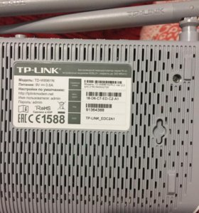 Adsl роутер TPlink TD-W8961 с wi-fi