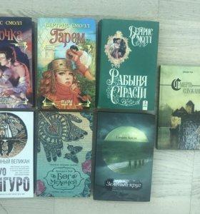 Книги Исигуро, А. Рой, С. Каста, Д. Кук, Б. Смолл