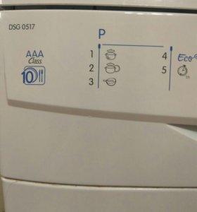 Посудомоечная машина DSG 0517 на запчасти