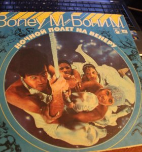 Пластинка Boney M Бони М 1980