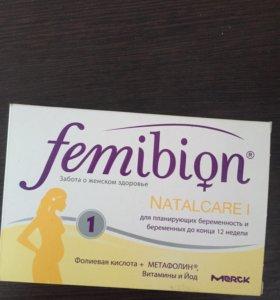 Витамины для беременных Femibion до 12 недель