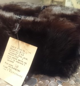 Шапка мужская кролик черная р.58 новая торг