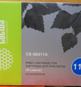 Картридж для HP LJ 2420 Q6511A (11A)