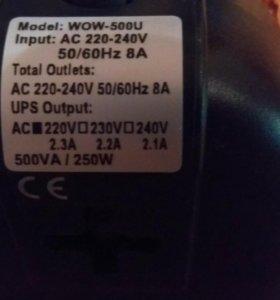Источник питания wow-500U новый аккумулятор