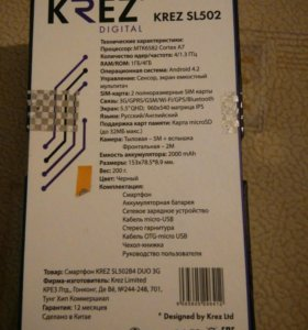 Смартфон Krez sl502