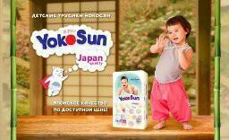 Подгузники и трусики YokoSun(ЙокоСан)