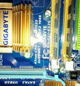 Материнская плата (LGA 775)+проц.Е8600+4Гб DDR ll