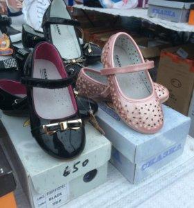 Туфли «Сказка»