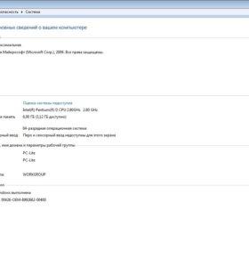 Asus P5LD2/IntelPentiumD915 DualCore 2800 MHz/6 Гб