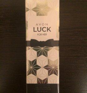 П//в Luck от Avon