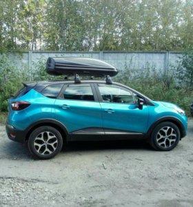 Автобокс на крышу авто.