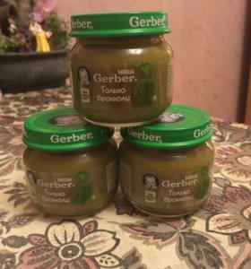 Овощное пюре Gerber