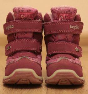 Детские ботинки зимние мембранные Kapika