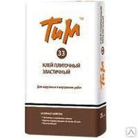 """Клей для плитки """"ТиМ №33"""" (25кг)"""