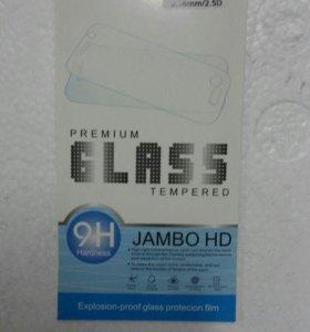Защитное стекло для IPhone 5s, 5c