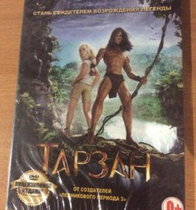 DVD диск новый запечатанный мультфильм «Тарзан»