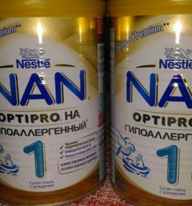 Смесь Nan1 Optipro гипоаллергенный