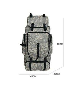 Рюкзак 60 л