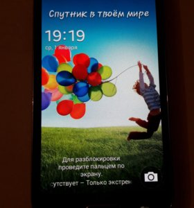 Samsung Galaxy S4 mini (duos)