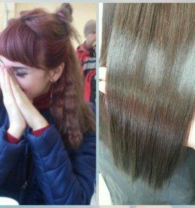 Прически,стрижки, покраска волос и бровей.