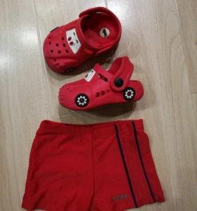 Обувь+плавки для бассейна