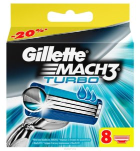 GILLETTE MACK 3 TURBO по доступной цене.