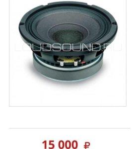 18sound (eighteensound) 8m400'