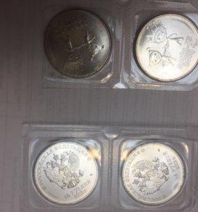 Монета 25 рублей