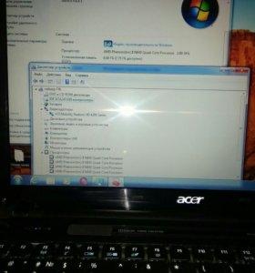 Игровой ноутбук 4 ядра,8гиг